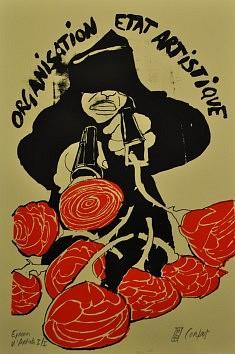 (c) Confais 2016 - Organisation Etat Artistique - sérigraphie tirée en 5 exemplaires sur papier Moulin de Couzi