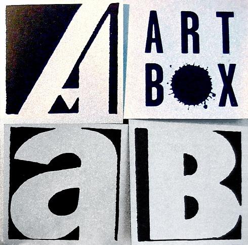 ArtBox, le coffret-cadeau pour un petit original !
