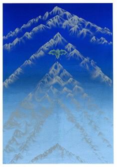 Aline Deguen, L'ère du ciel (Sérigraphie, 50 x 70 cm)