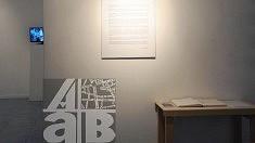 (Français) Vue de la galerie des AAB, photo Eirini Stavrakopoulou