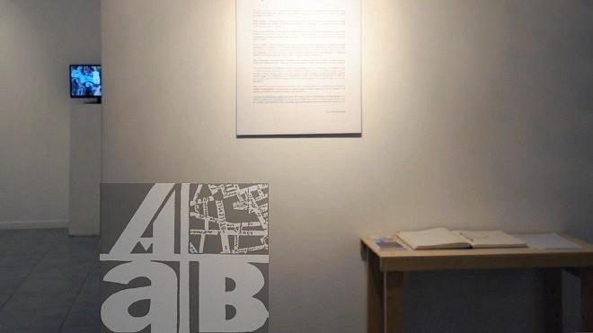 Vue de la galerie des AAB, photo Eirini Stavrakopoulou