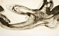 Courant - 2013 - Encre de chine - 50 x 70 cm