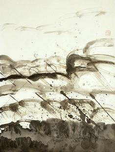 Calligraphie - 2013 - Encre de chine - 70 x 50,4 cm