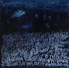 Christine Robion, Makronissos (Technique Mixte, 50x50 cm)