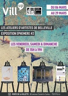 Affiche exposition #2