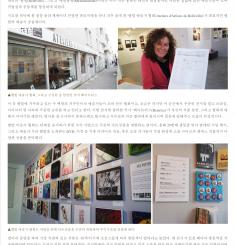 Webzine coréen