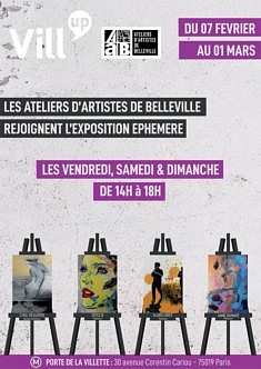 AAB@Vill'Up. Exposition#1