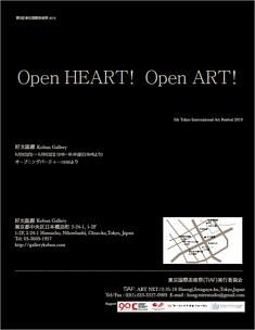 5th Tokyo International Art Festival 2019 (5th TIAF). June 3, 2019 (Monday) to June 9 (Sunday) 12:00 to 18:00 Du 3 juin 2019 au 9 juin 2019 de 12h00 à 18h00 Kobun Gallery, 2-24-1, Hamacho Nihonbashi, Chuo-ku, Tokyo, Japan Instagram : arturo201540 Organizer: Tokyo International Art Festival Committee TIAF Committee: Hong Mi-Kyoung http://gallerykobun.com/