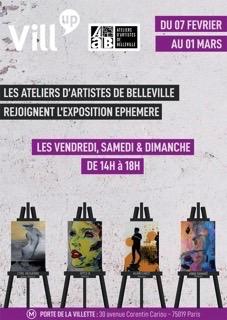 Ephémère Vill'up Paris 23 février - 2 mars 2020