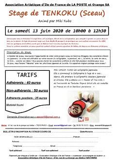 STAGE DE TENKOKU  SAMEDI 13 JUIN 2020   Inscriptions reportées