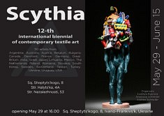 Biennale Internationale d'Art Textile Contemporain - Ukraine  29 mai au 15 juin 2018