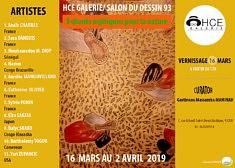X chants orphiques pour la nature  Exposition collective 2019 galerie HCE 7 rue Gibault 93200 St Denis