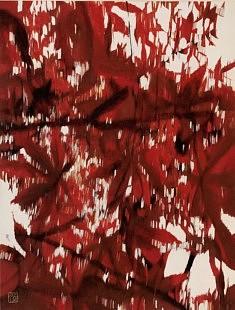 Erable à Brooklyn - 2019 - Pigments japonais, colle de cerf, encre de Chine et feuilles d'or sur panneau - 65,2 x 50 cm