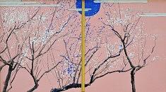 Pruniers a la lune bleu - 2016 - Pigments japonais et chinois, colle de cerf - Diptyque 27,3 x 24,2 cm x 2