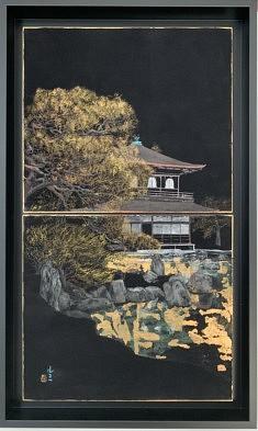 Paysage de Kyoto - Ginkakuji - 2020 - Pigments japonais, colle de cerf, encre sur cartons - 48,4 x 27,3 cm