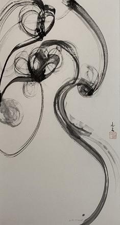 Calligraphie  1262  - 2018 - Encre de chine - 70 x 37 cm